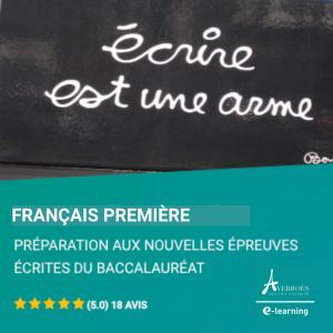 Cours de soutien scolaire Averroès e-learning en français première