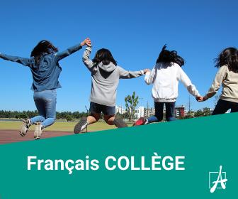 Soutien scolaire sur-mesure en français au Collège avec Averroès e-learning