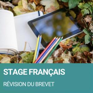 Révisez l'épreuve du français du brevet avec Averroès e-learning
