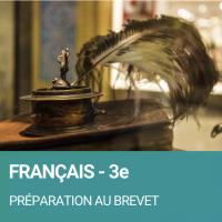 Averroes e-learning vous aide à préparer les épreuves de français du brevet