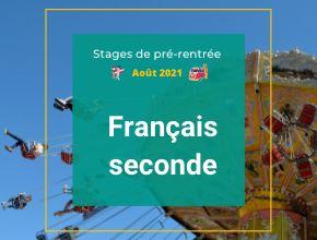 Stages de pré-rentrée Averroes français seconde